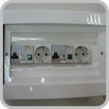 Щит электрический ЩР-250 Оптима с УЗО для физиотерапии
