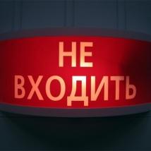 Светильник НББ 05-25