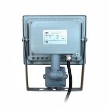 Прожектор светодиодный СДО01-20Д с инфракрасным датчиком