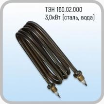 ТЭН 160.02.000 сталь/вода 3,0 кВт для АЭ-25 с февраля 2001 г